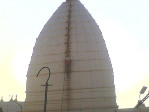 Vaidyanath Jyotirlinga Templo