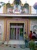 Baba Thakur Main Entrance Gate