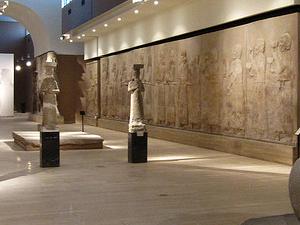 Museo Nacional de Irak
