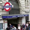Baker Street Tube Station Entrance