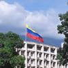 Bandera De Venezuela En La UCV