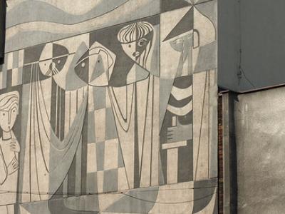 Banialuka Puppet Theatre