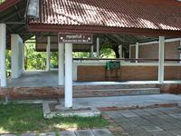 Ban Prasat Sitio Arqueológico