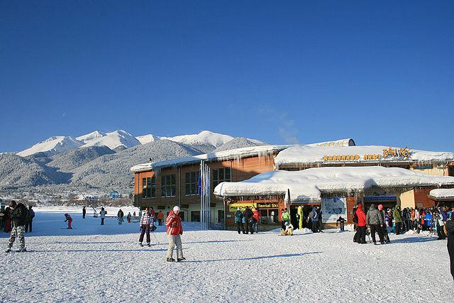 Ski at Bulgaria Tour Photos