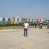 Baoshan Aeropuerto
