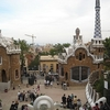 Barcelona Park Guell Overview