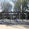 El Zoo de Barcelona
