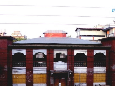 Barisal  Town  Hall  Pic