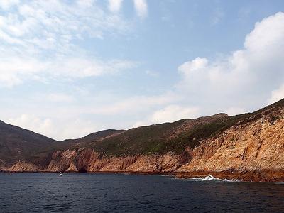 Basalt Island