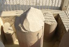Base Of Ashoka Pillar At Sarnath