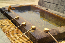 Basin At Itsukushima Shrine