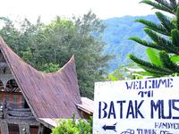 El Museo Batak