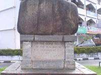 Batu Tenggek (War Memorial)