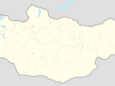 Bayankhongor Is Located In Mongolia