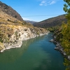 Begining Of Autumn Along Kawarau NZ Otago