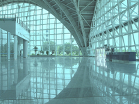 Beihai Aeropuerto