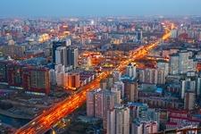 Beijing City Overview