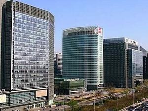 Beijing Financial Street