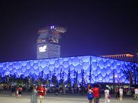 Pequim Centro Aquático Nacional