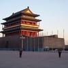 Beijing Old Building