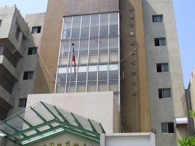 Beitou Office