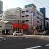 Miyakojima-ku