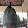 Bell Of King Seongdeok