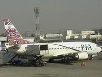Benazir Bhutto Aeropuerto Internacional