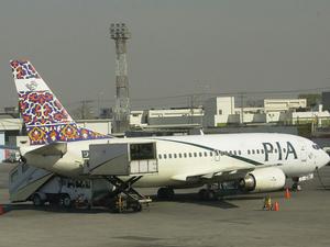 Benazir Bhutto Aeroporto Internacional