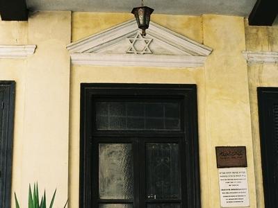 Library Of Jewish At Ben Ezra Synagogue