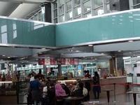 Aeropuerto Internacional de Bengaluru