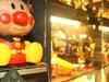 Ben's Vintage Toy Museum - View