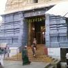 Bhadrachalam Temple Entrance