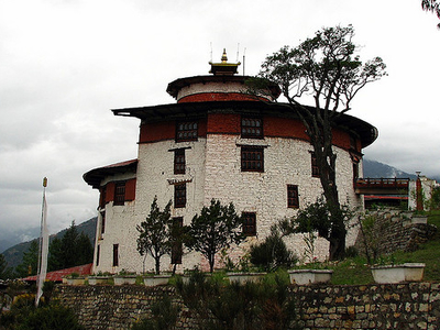 Bhutan Textile Museum