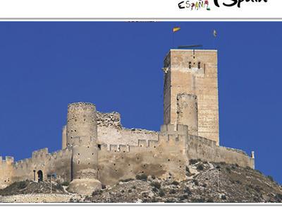 Biar Castle Biar