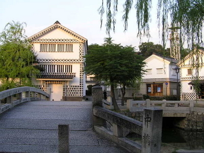 Bikan District Of Kurashiki