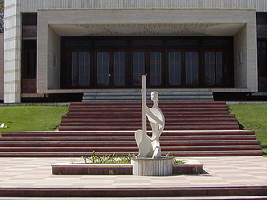 Birla Instituto de Tecnologia e Ciência