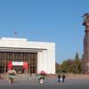Bishkek Historical Museum