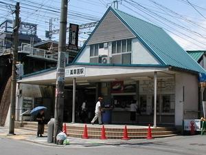 Bishōen Station
