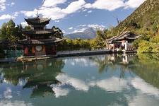Black Dragon Pool Park At Lijiang