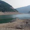 Blue River Reservatório