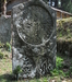 Board Monument Of Komyo Shingon