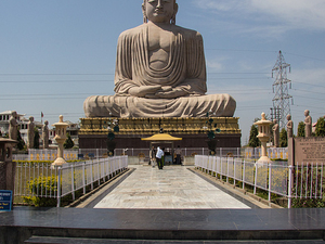 Buddhist Tour With Golden Triangle and Ajanta Ellora