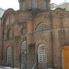 Mezquita de Bodrum
