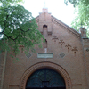 Boldogasszony Chapel, Csepreg
