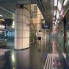 Boon Keng MRT