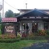 Boquete - Cafe Ruiz Coffee Shop