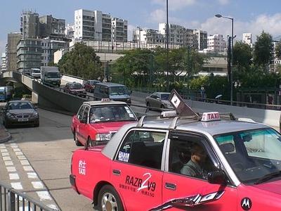 Boundary Street Taxi