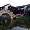 Bridge In Xitang & Crowds