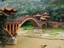 Bridge Near Leshan - Sichuan